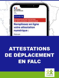 Le reconfinement en France : l'attestation de déplacement est disponible en version FALC
